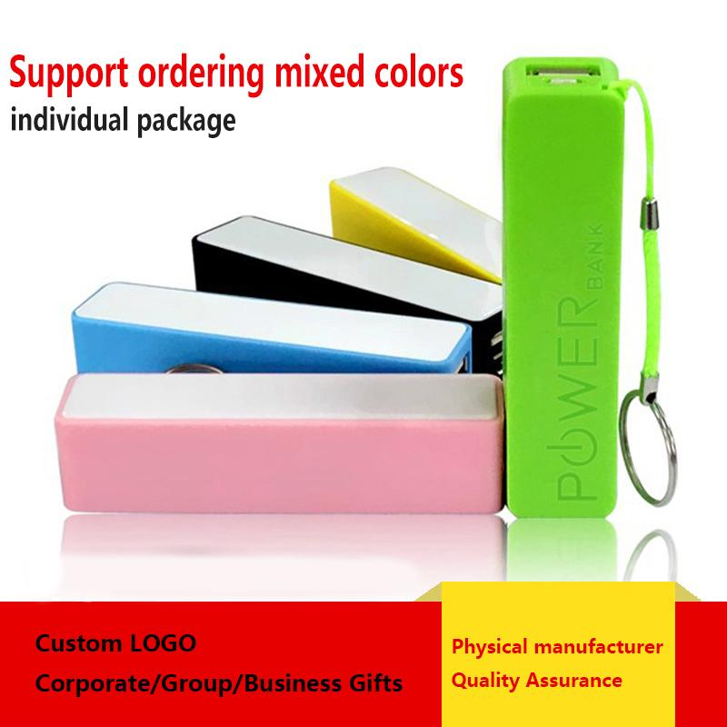 보편적 인 휴대 전화 전원 은행 판매 2600mAh 휴대용 향수 USBBank 외부 백업 배터리 충전기 모바일 아이폰을위한 비상 여행 팩