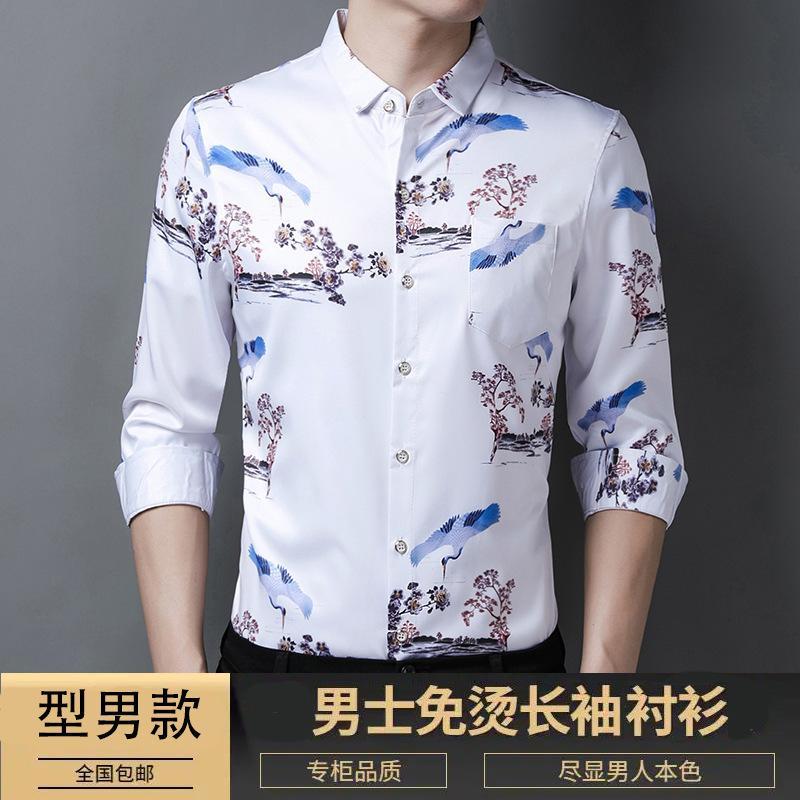 Homens não passando de manga longa outono nova camisa de tendência moda casual casaco de fundo polegada f33 / 6887RAZI