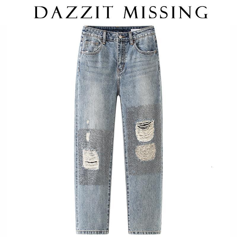 Bo wu di su 2021 roupas de primavera nova lavagem desgaste buraco esboço jeans calças retas feminino 2d1r402