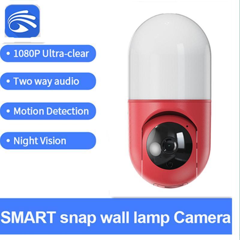 Grado 1080p YOOSEE Lámpara de pared a prueba de agua PTZ Cámara IP Visión nocturna Detección de movimiento Smart Induction Light Cámaras al aire libre