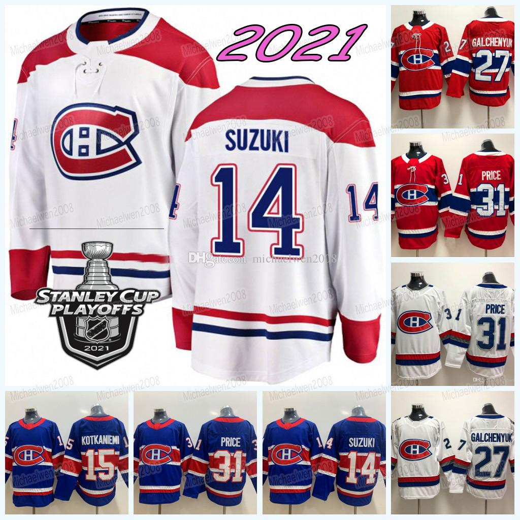 Montreal Canadiens 2021 Stanley Cup Playoffs Jersey Shea Weber Carey Prezzo Josh Anderson Tyler Toffoli Suzuki Jesperi Kotkaniemi Jonathan Drouin Tomas Tomas Tatar