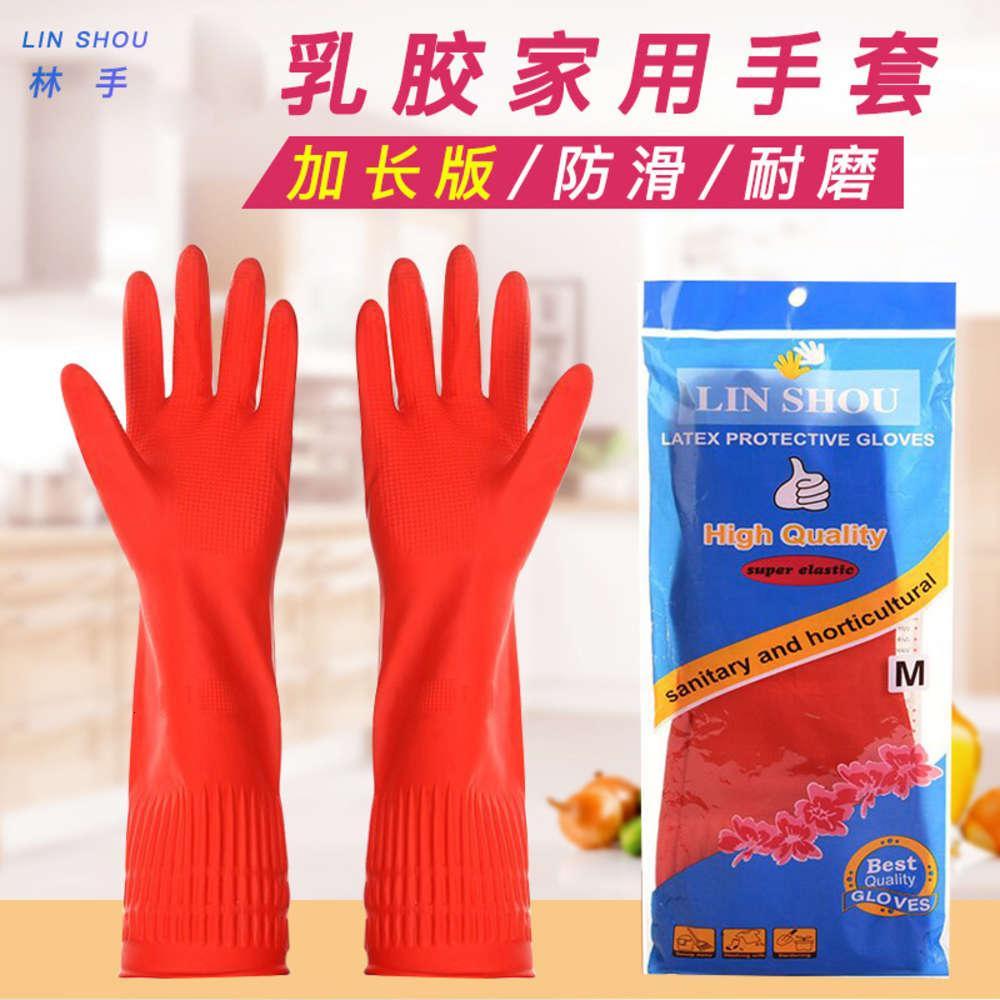 Luvas Mão de Floresta 38cm Vermelho Estendido Domiciliar Lavagem e Lavagem de Desgaste Desgaste Luvas Protetivas Resistentes