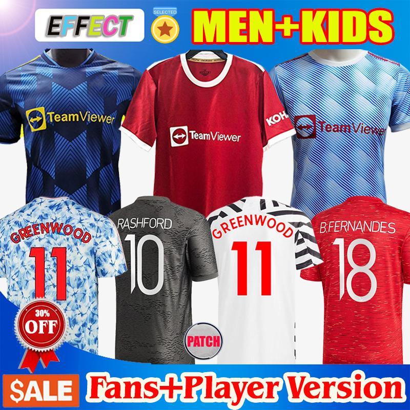 مانشستر 2021 2022 Soccer Jerseys Pogba Cavani B.Fernandes Van de Beek HumeRace Rashford Fouth Utd Football Shirt 20 21 22 Men Kids Kit United Player Gars Version