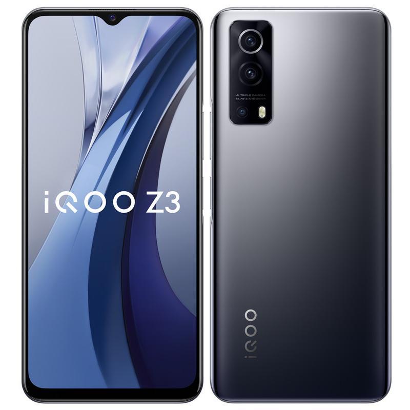 Original vivo iqoo Z3 5G Handy 6GB RAM 128 GB ROM Snapdragon 768g Octa Core Android 6,58 Zoll Vollschirm 64mp 4400mAh Fingerabdruck ID FACE WACH SMART MELSON