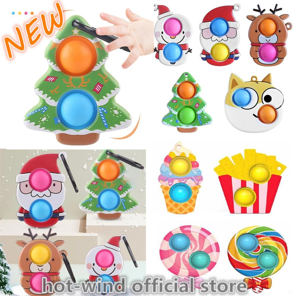 New Christmas Series Push Bubble Fidget Toys Simple Dimple Pressing Board Child Stress Relief Gifts Adult Children Squishy Squeeze Toy Wholesale