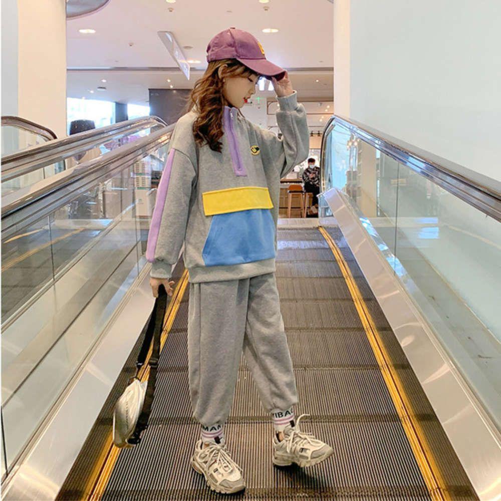 Enfants Vêtements Filles 'Spring Spring costume coréen 2021 Version nette Red Foreign Style à la mode deux pièces à la mode pour sports pour enfants