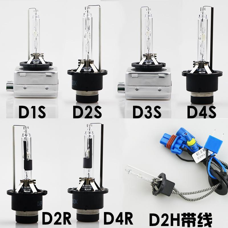 Flash de voiture D1S D2S D3S D4S HID Ampoule Xenon phare D1R D2R D3R D4R Température de couleur 4300K 6000K 8000K LED