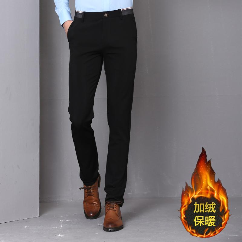 Men's Pants Mens Dress Plus Size Velvet Tide Skinny Slim Black Trousers