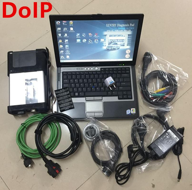 for benz diagnostic tool mb star c5 diagnosis with laptop d630 installed latest 2021.03 version 320gb hdd ready to work