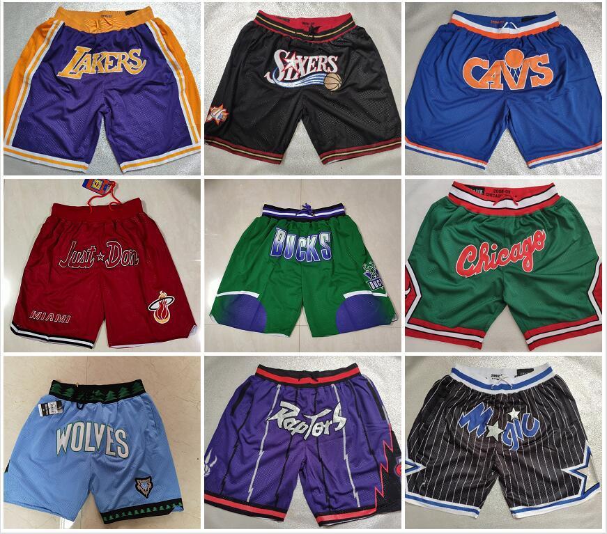 2021 мужская баскетбольная команда просто дон Чикаго красный зеленый сшитые шорты шорты с эластичной талией в размере S- Размер 2xL Спорт Стиль шорты Pantalones de Baloncesto Mix