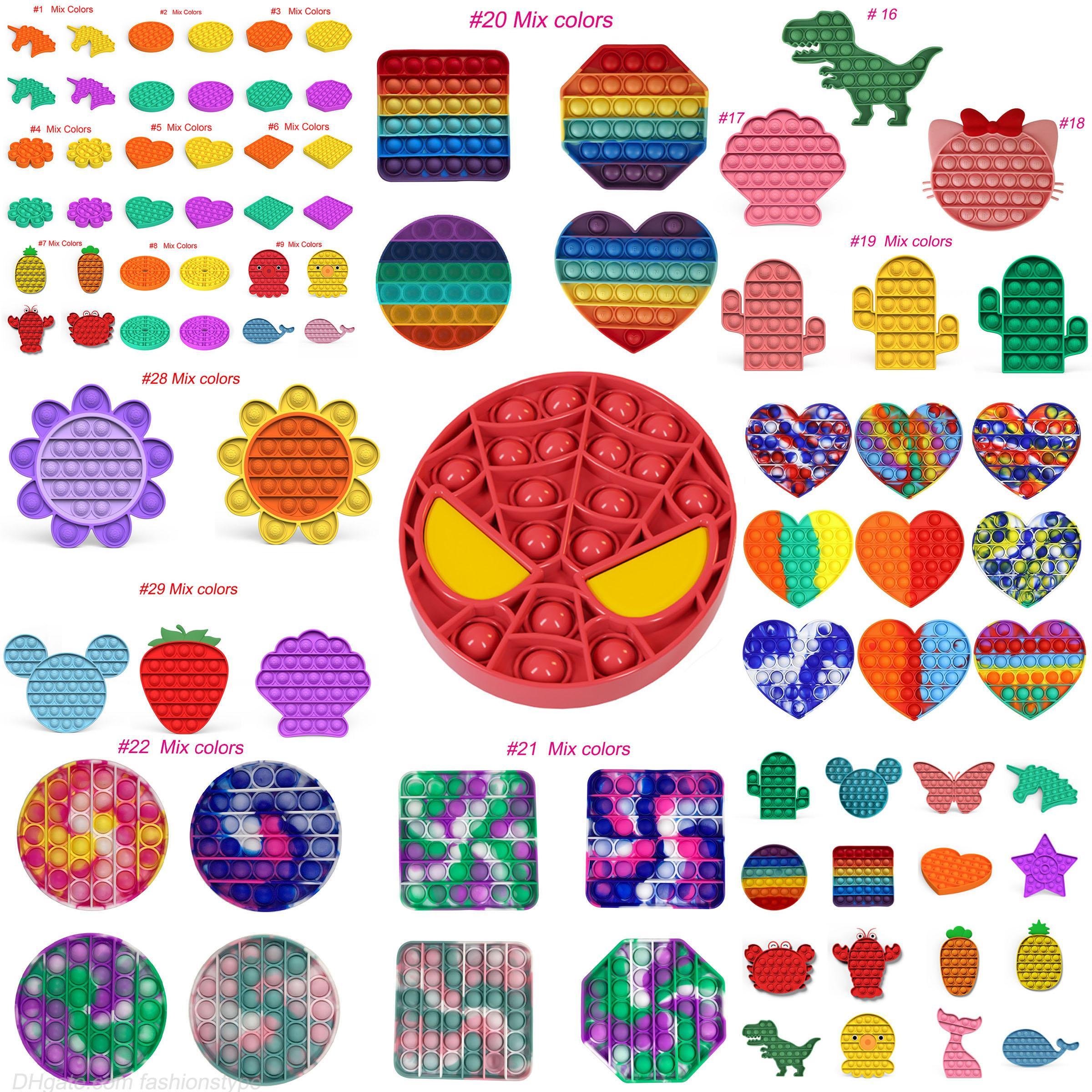 لعب لتخفيف التهيج الإجهاد المختلفة أنماط الألوان مكتب الإصبع ألعاب الاسترخاء الإنجيل للأطفال التوحد الأطفال جميع المنتجات بيع بالجملة