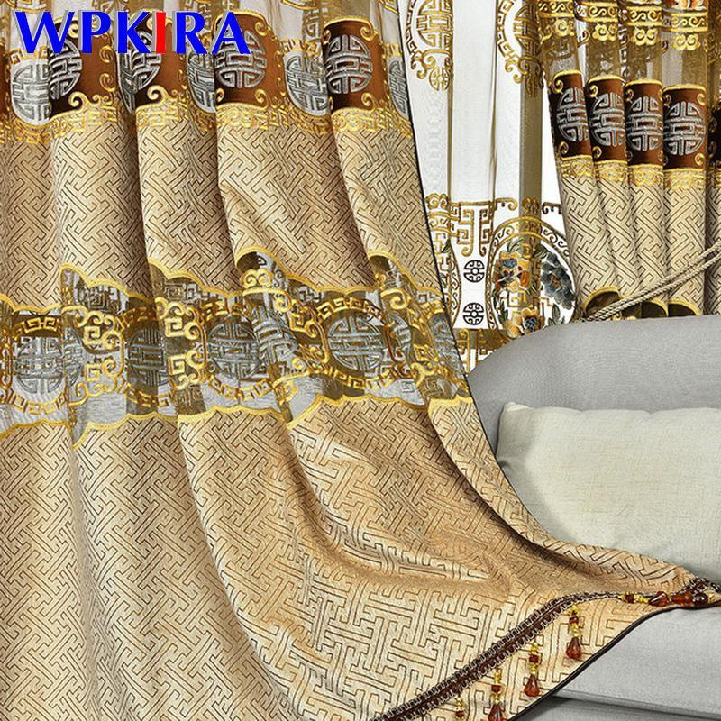 ستارة الستائر الصينية الفاخرة الذهبي جوفاء المطرزة الستائر لغرفة المعيشة غرفة نوم شنيل هندسي جاكار نافذة تول M203E