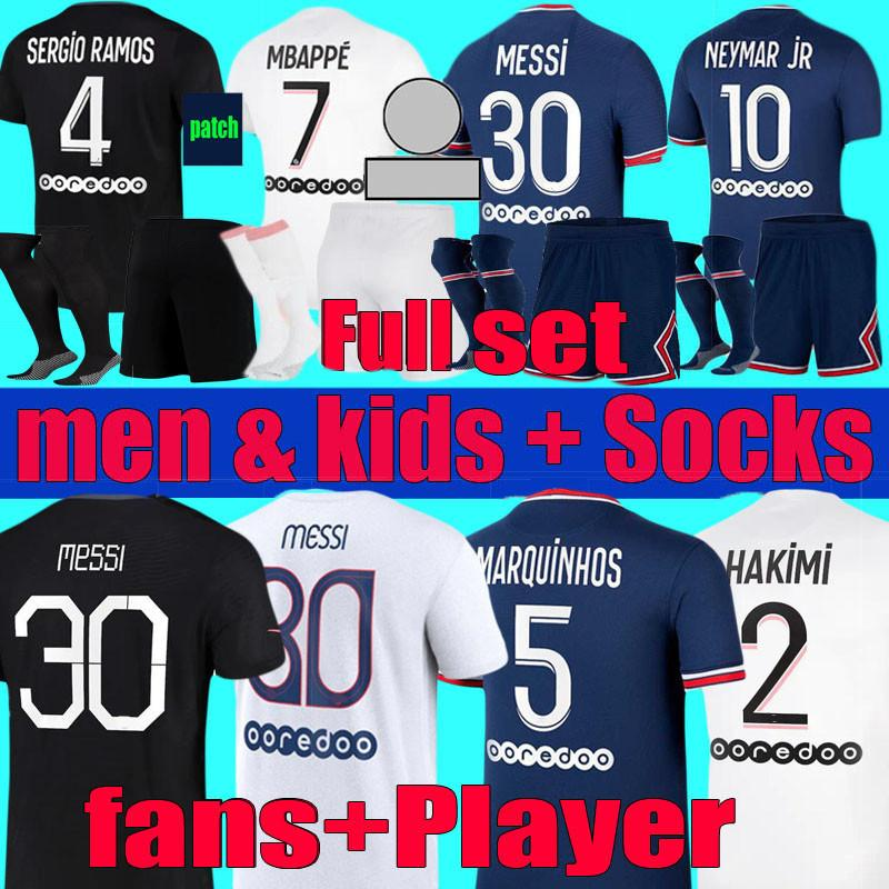 Jeux de fans Messi Mbappe Hakimi Sergio Ramos Wijnaldum Jersey Jersey Men + Kit Kit Kit 21 22 Maillot de football Maillot 2021 2022 Uniforme Marquinhos Enfants Maillot de pied