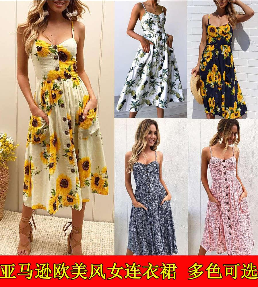Estate must-havesunflower Ananas Pulsante Pulsante Pulsante Pulsante Open Back Sexy Dress Women's 36 Color 6