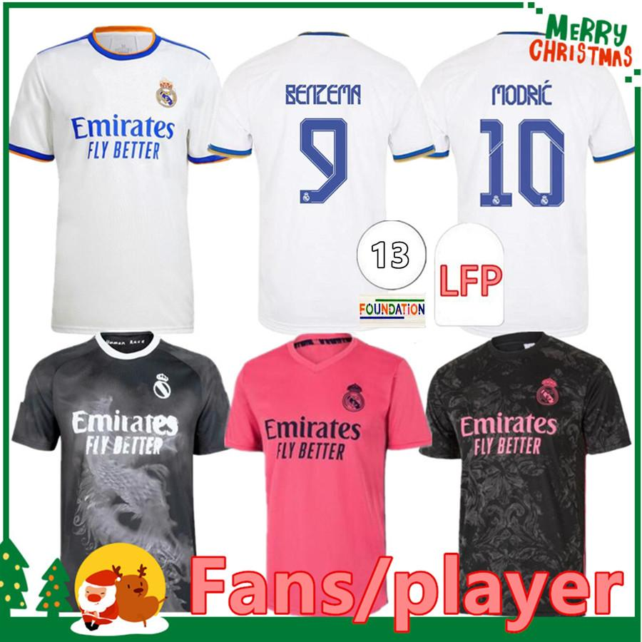 22 22 레알 마드리드 축구 유니폼 위험 Sergio Ramos Benzema Asensio Camiseta Men + Kids Kit 2021 넷째 휴머니 스 셔츠