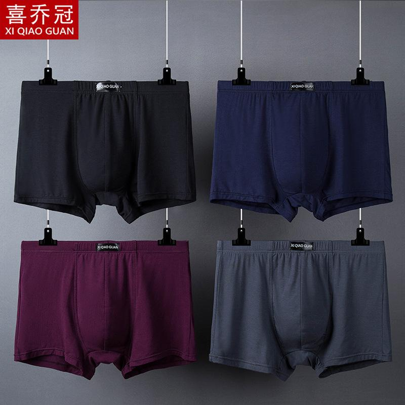 Underpants Elastic Cotton Solid Color U convesso Design in fibra di bambù Biancheria intima da uomo in fibra di bambù