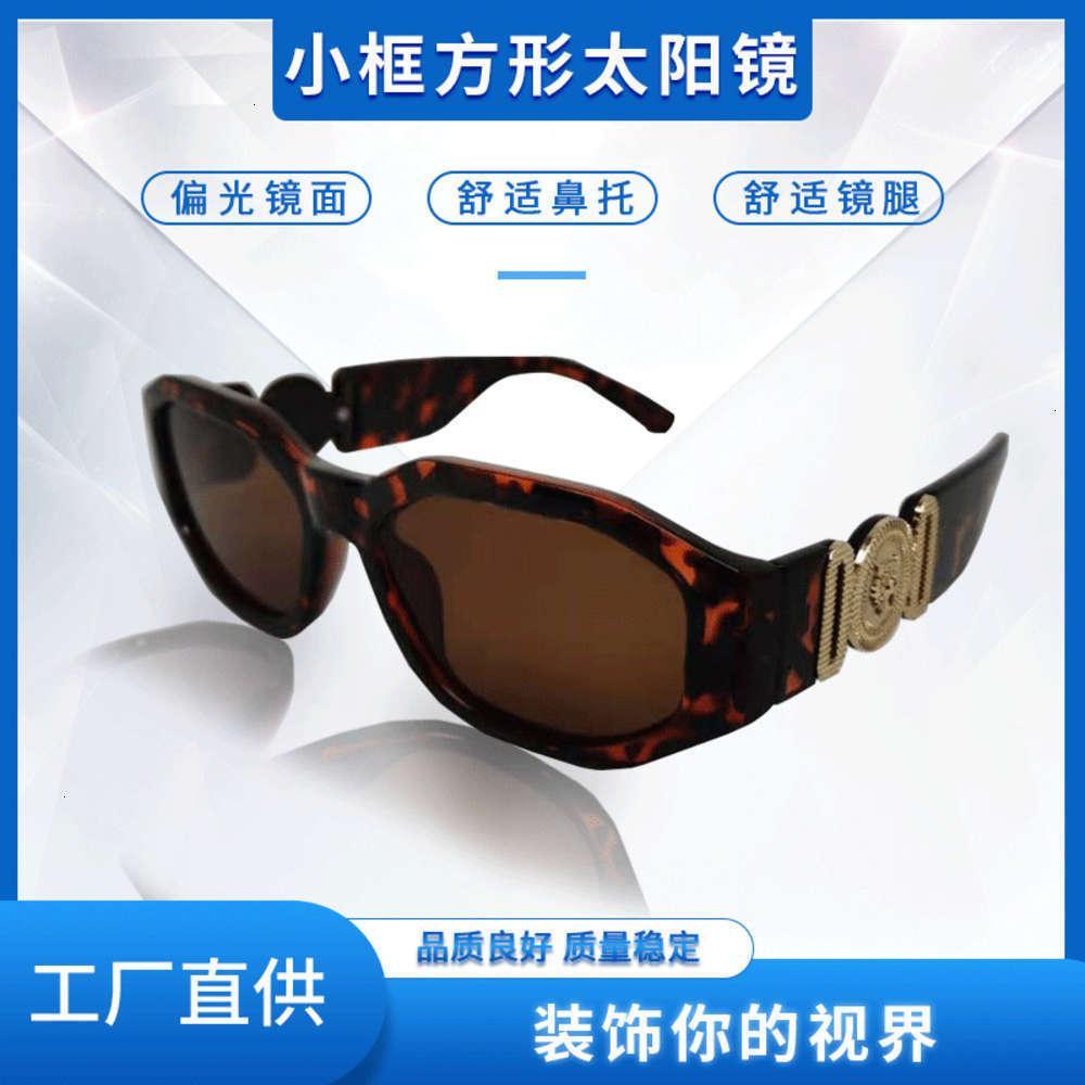 2020 nova caixa de moda tendência óculos de sol diretório