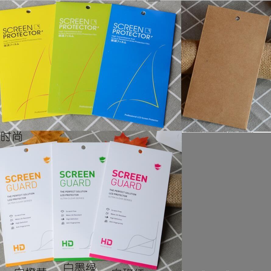 Svuoti Vendita al dettaglio Box Pack Bag Glass Temperato 9H Protezione dello schermo per iPhone 12 11 Pro XR XS Max Samsung S20 S21 Huawei Molti Colori Carta Kraft