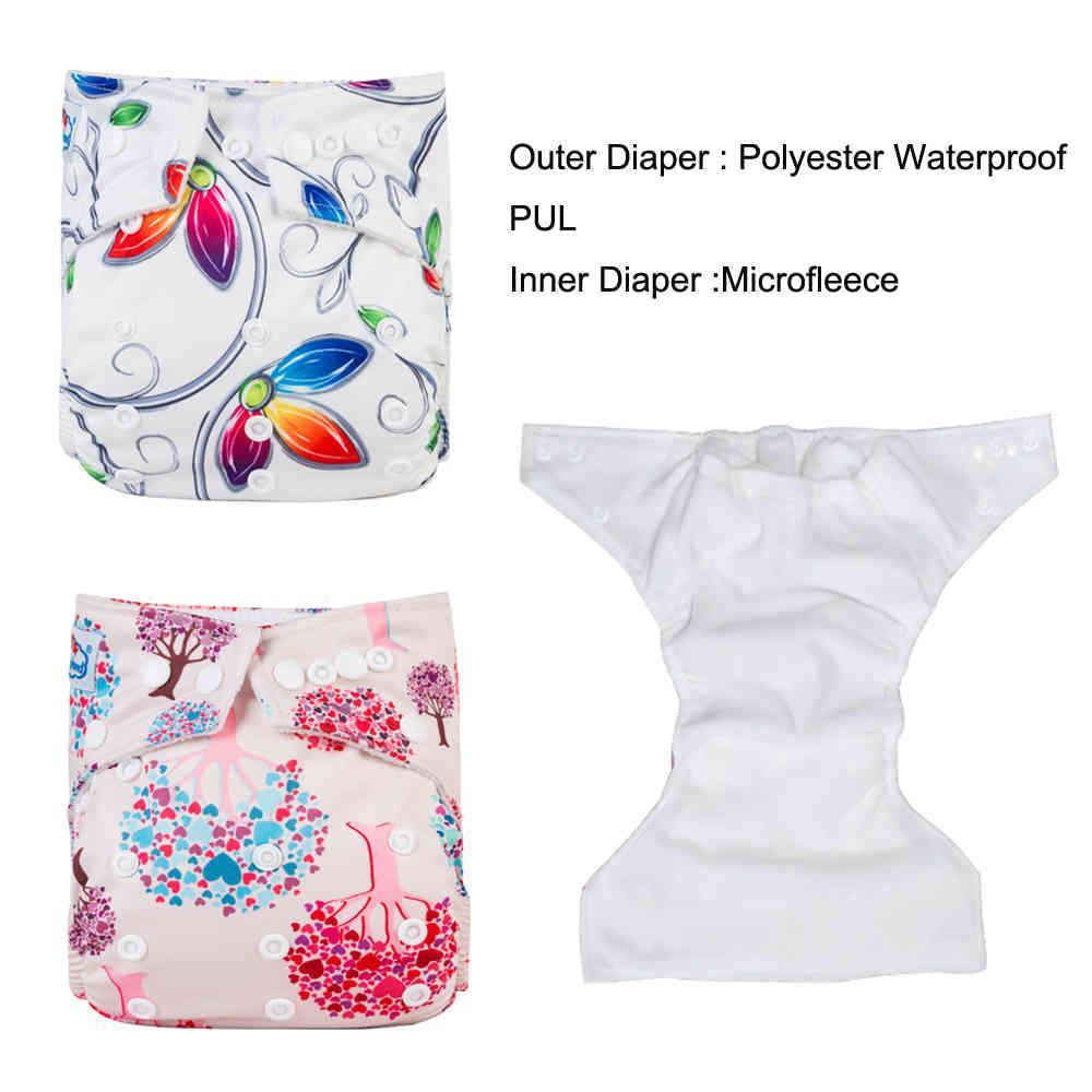 Babyland [20 штук много] Мой выбор Детская ткань подгузник многоразовая водонепроницаемая крышка подгузника Производитель 210320