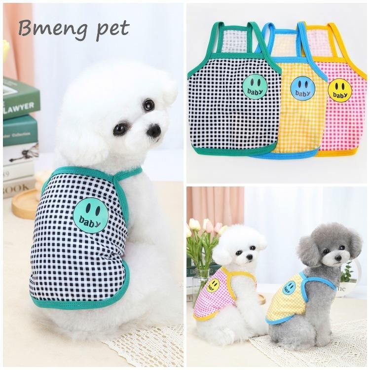 Ropa de perro dulce para mascotas para la pequeña s pareja usa verano fresco cachorro caniche pug vestido chaleco camiseta impresión camiseta