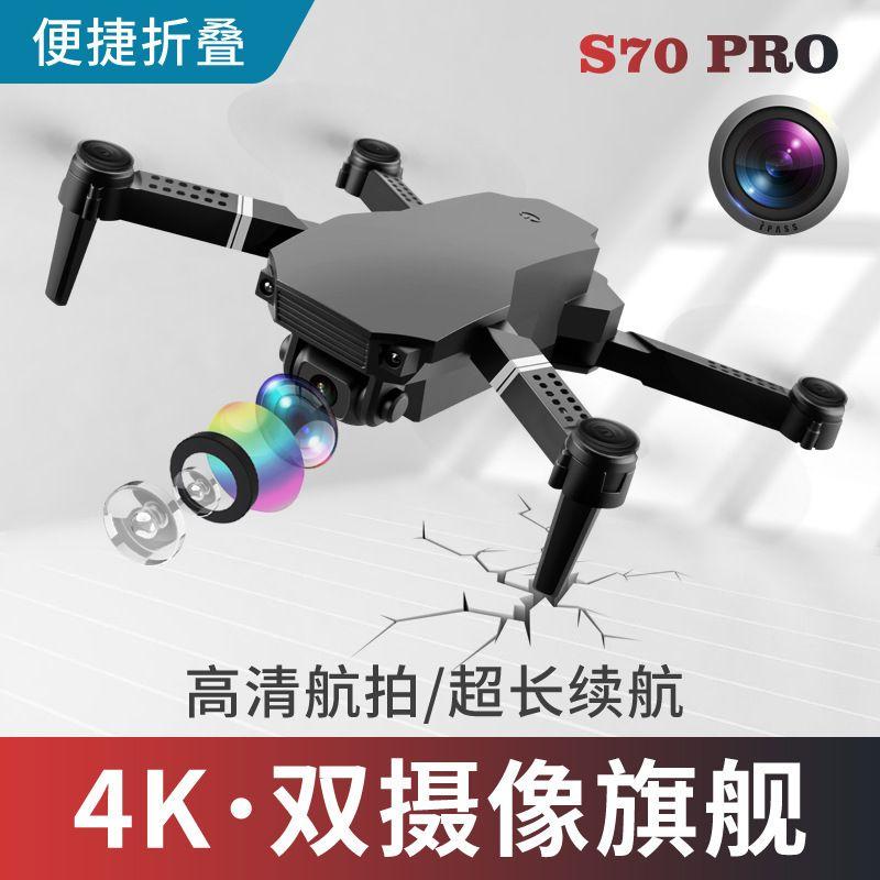 S70 Pro dobrável Drones UAV Aerial Alta Definição 4K Dual Câmera Quatro Eixo Remoto Controle Aviões Mini E58