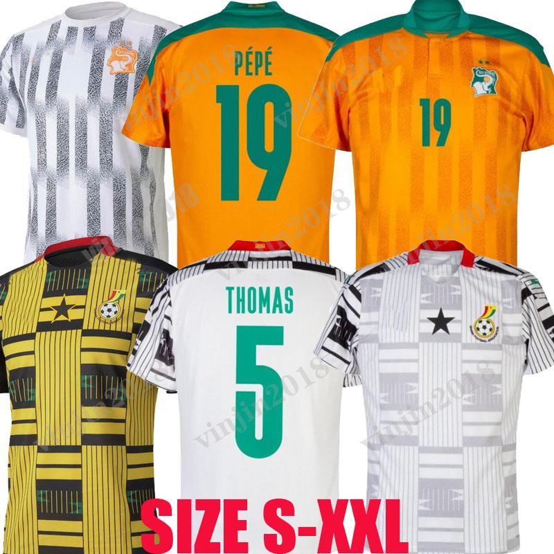 2021 2022 غانا ساحل العاج لكرة القدم الفانيلة 21 22 دروجبا توماس أيو إيو سيكو فوفانا نيكولاس بيبي كيسي سيرج أورير فريق كرة القدم ميلوتس تايلاند