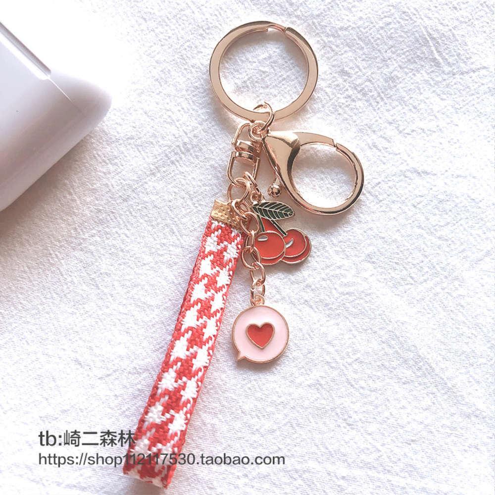Acessórios de moda Coreia do Sul Ins Bonito Coração Coração Chaveiro Mulheres Cartoon Net Red Ring Bag Pingente Fecho Criativo