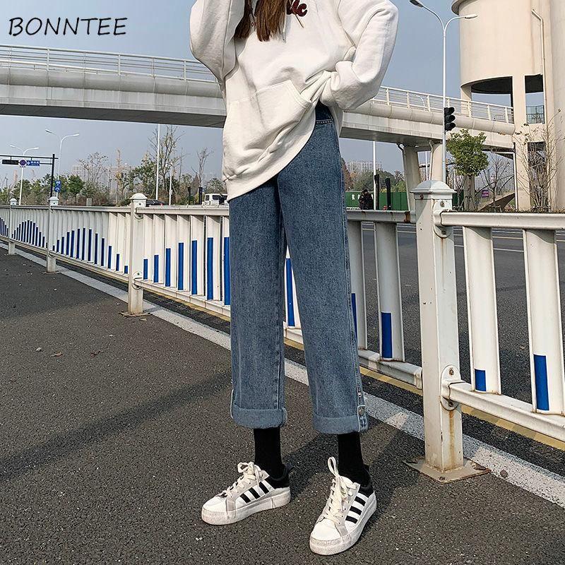 Pantalones vaqueros mujeres de cintura alta altas pantalones de primavera más tamaño 3xl moda suelta estilo coreano simple todo-partido streetwear Harajuku mujeres