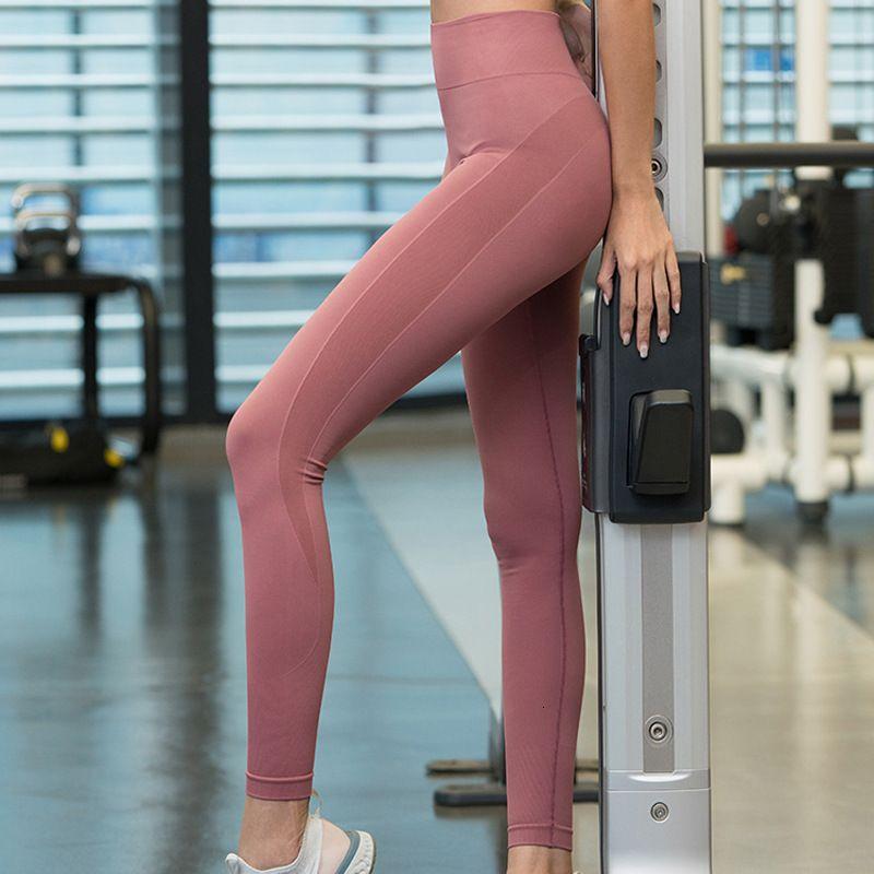 2021 Caderas de cintura gao Ropa de fitness Fuerza Elástica Tight Outse Off Speed Sports Dry Sports Pantalones Pantalones de yoga