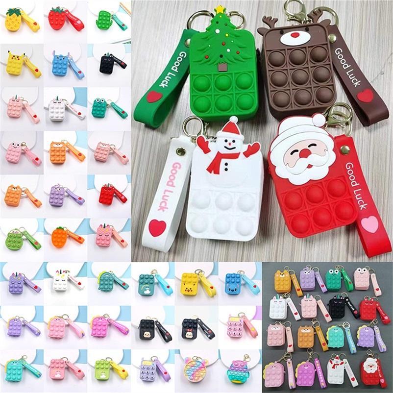 FIDGET 장난감 단단한 무지개 색상 미니 거품 가방 감각 고무 실리콘 지갑 키 링 버블 퍼즐 케이스 지갑 동전 가방 키 체인 선물