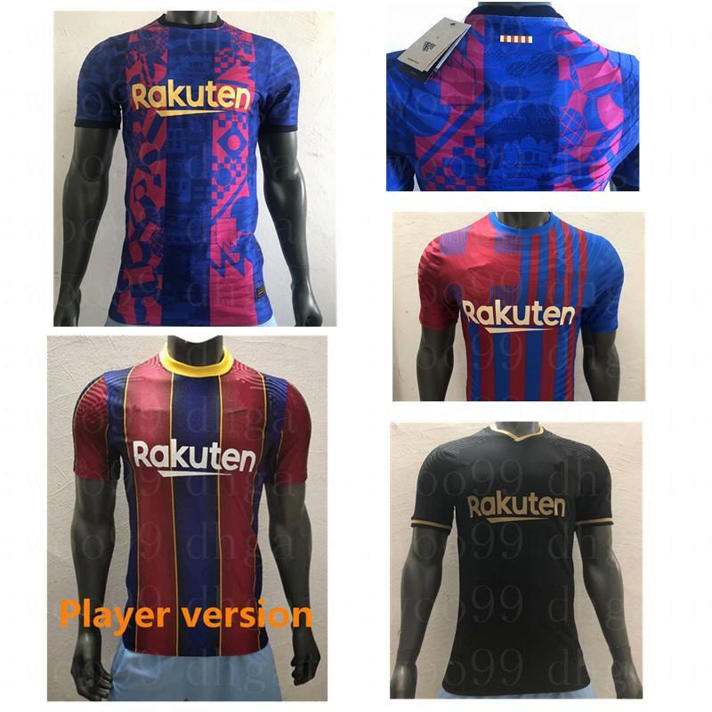 S-XXXXL 3 # 플레이어 버전 2020 2021 2022 새로운 10 # 21 # 축구 유니폼 20 21 22 17 # Camiseta Maillots de Football Shirt Mens Player 버전 축구 유니폼