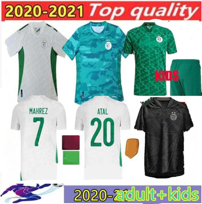 2021 성인 + 키즈 알제리 Mahrez 2 스타 축구 유니폼 20 21 Atal Slimani Brahimi 홈 베니 머스 축구 셔츠 Maillot 드 발복 Size S-2XL