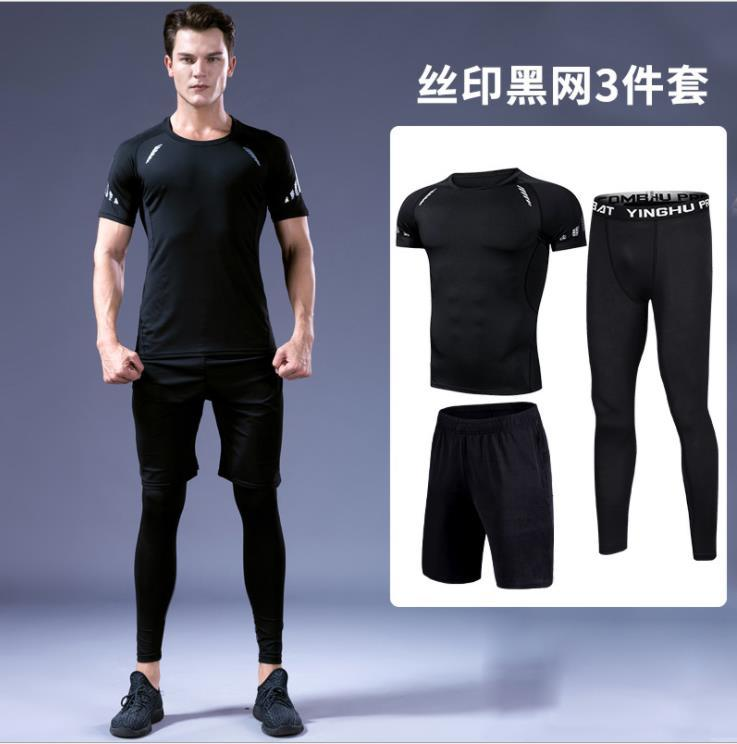 Sportswear Masculino Respirável e Rápido de Corrida Treinamento Fitness Três Peece Terno