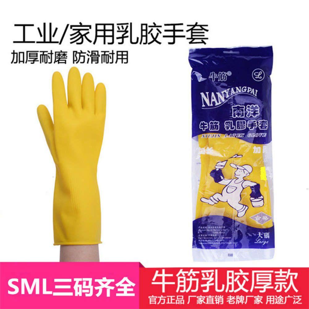 luvas nanyang marca espessou borracha de borracha de borracha de limpeza de mão de proteção mão ácido e álcali resistente a luvas de tendão de gado industrial