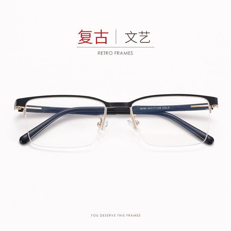 Liga masculina meio quadro desenho miopia óculos ultra luz plana negócios tendência pequena óptica correspondência moda óculos de sol frames