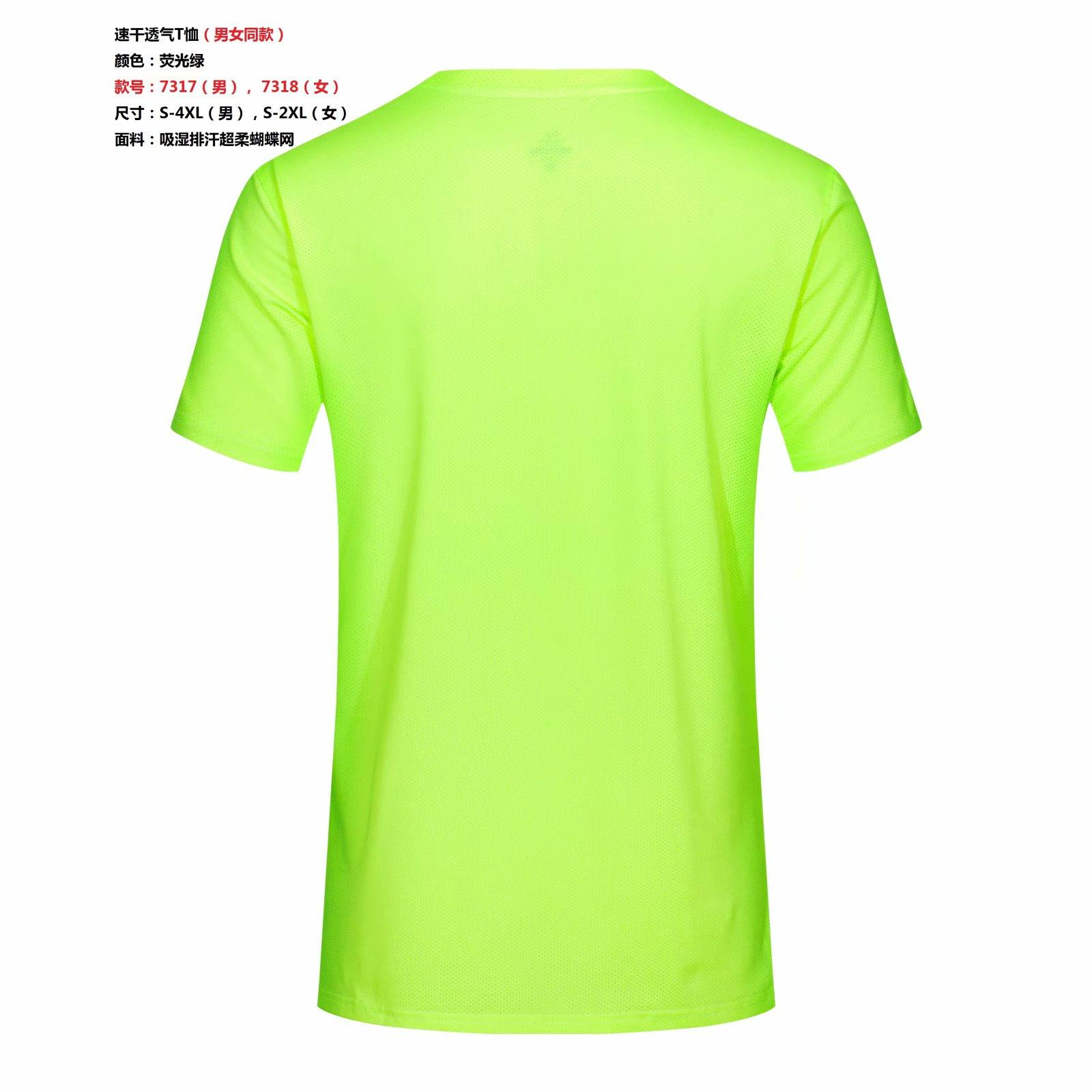 Number7337 # 21 Letzte Männer blau orange weiße graue Trikots 2021 Outdoor-Bekleidung 202122 Fußball tragen Hohe Qualitätsprodukt