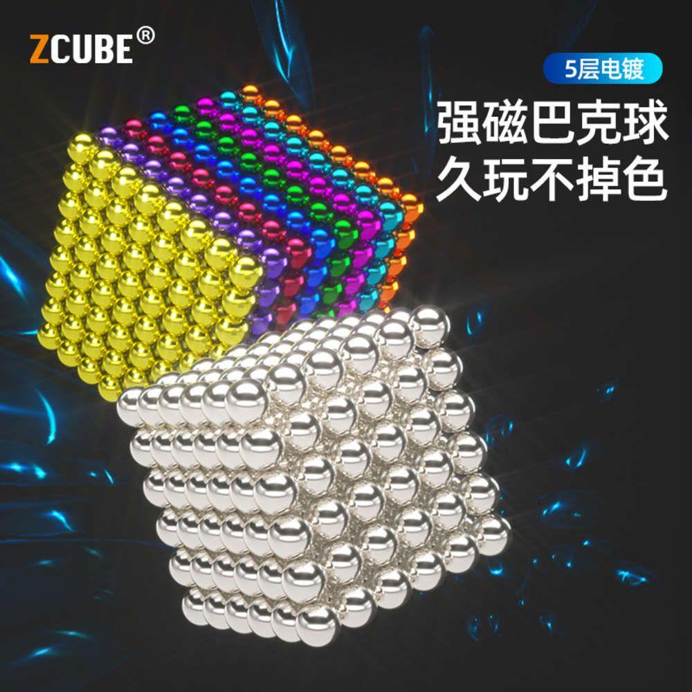 Hot selling buck ball 5mm216 Yizhi DIY magic three-dimensional magnetic beads