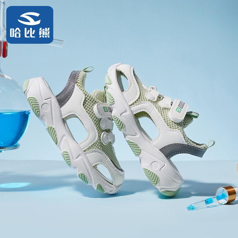 Hobibear Marka Çocuk Ayakkabı 2021 Amoi Kızlar Moda Tek Katlı Ayakkabı Çocuk Sandalet Erkek Plaj Kapalı Toe Sneakers