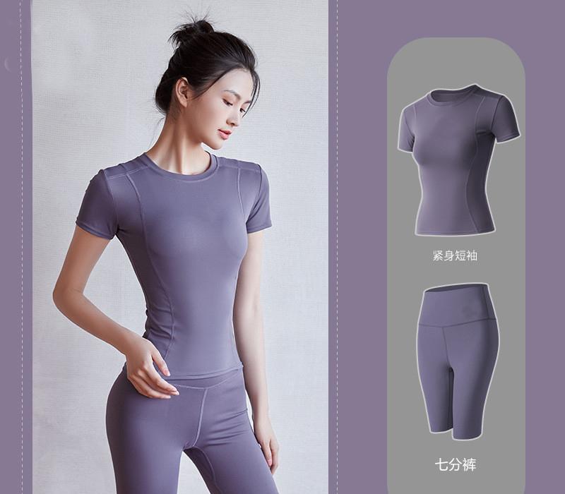 İki Adet 2021 Kadın Eşofmanlar Spor Marka Yoga Set Aşınma Direnci, Penetrasyon Direnci, Hızlı Kurutma Slim-Fit Yüksek Kaliteli Malzemeler Yaz Suit