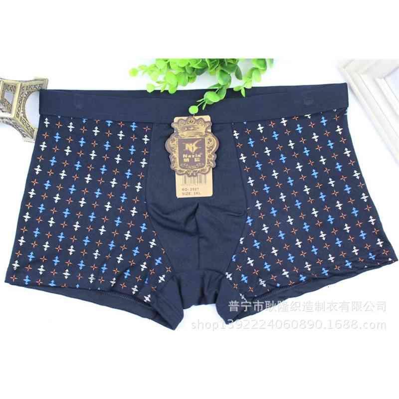 Sous-vêtements punent des sous-vêtements, des boxeurs de la soie de lait pour hommes Nason 2527