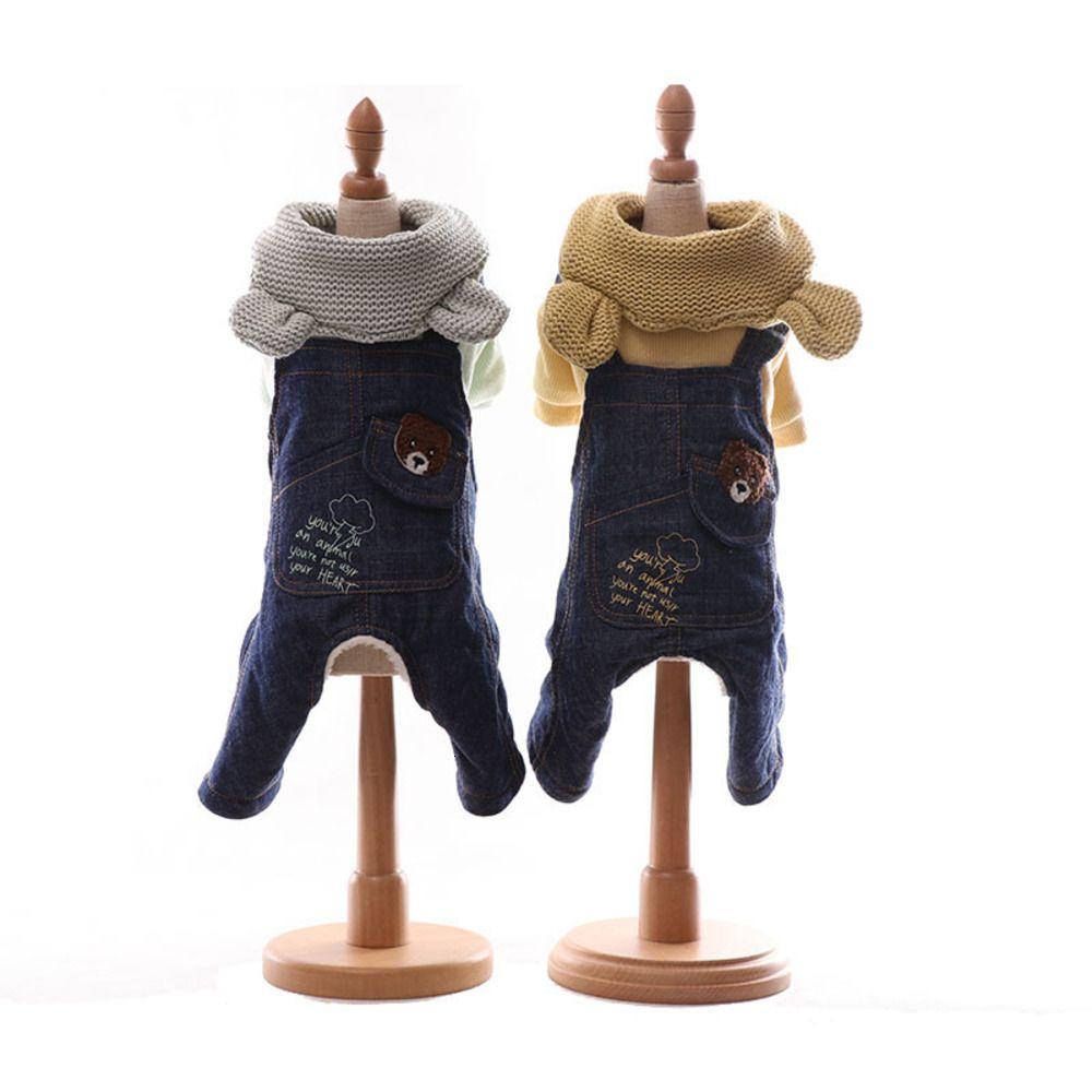 Suprimentos Jimmy Doll Dog Teddy Bear Bonito Pet Four Legged Pano Outono e Inverno 1245