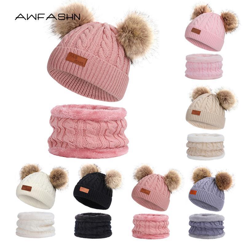 조각 아기 겨울 모자 스카프 세트 소년 소녀 귀여운 이중 모피 공 모자 아이 두꺼운 플러스 벨벳 니트 비니 따뜻한 액세서리 모자 모자