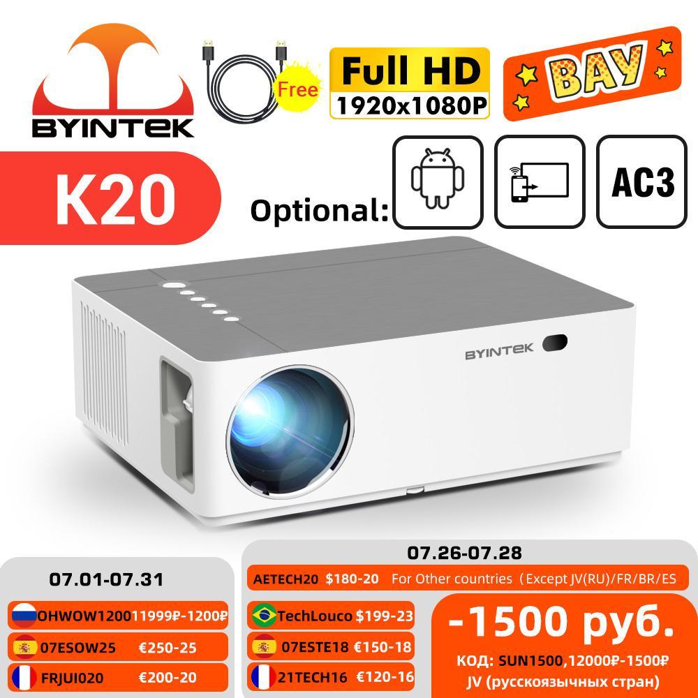BYINTEK K20 Full HD 4K 3D 1920x1080p Android WiFi LED LED LÉRIMIENTO PROYECTOR DE TEATRO PROYECTOR DE LA PROYECTOR PARA EL CINE DE LA TABLA DE PCA