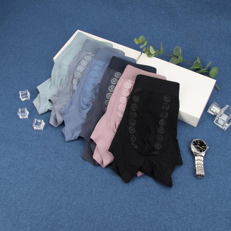 Sous-vêtements pour hommes Anion Model Grand Taille Boxer Sans soudure Britannique BodyGuard Antibacterial Plat Pants