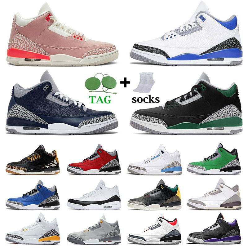 nike air jordan retro 3 Georgetown jordans jumpman aj 3s III Unc Fragment Knicks Rivals Denim Fire Red المدربين أحذية كرة السلة النسائية  أحذية رياضية للرجال والنساء  أحذية