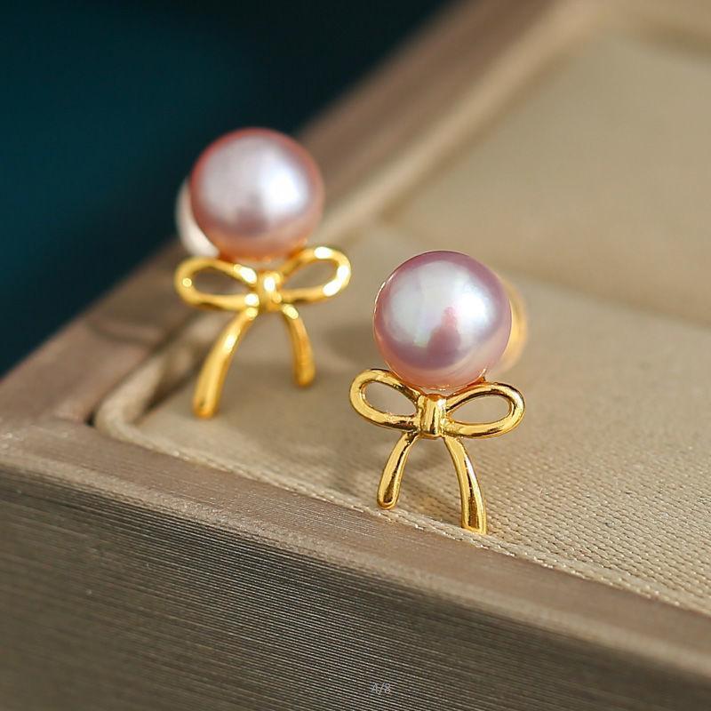 Stud DMEFP599 6-7mm Pink Purple Freshwater Pearl Earrings 925 Sterling Silver For Girlfriend