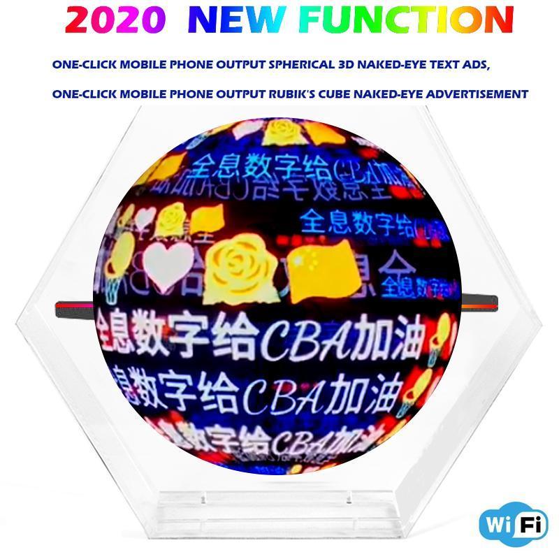 Écrans de projection Dernière mise à niveau One Click Sortie 3D ADS 3D Application WiFi avec lampe lumineuse Lecteur de publicité Hologramme LED