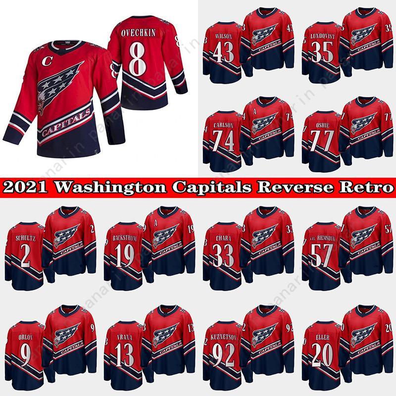 Washington Capitais Jersey 2021 Reverse Retro 8 Alex Ovechkin 19 Nicklas Backstrom 20 Lars Eller 43 Tom Wilson 74 John Carlson Hockey Jerseys