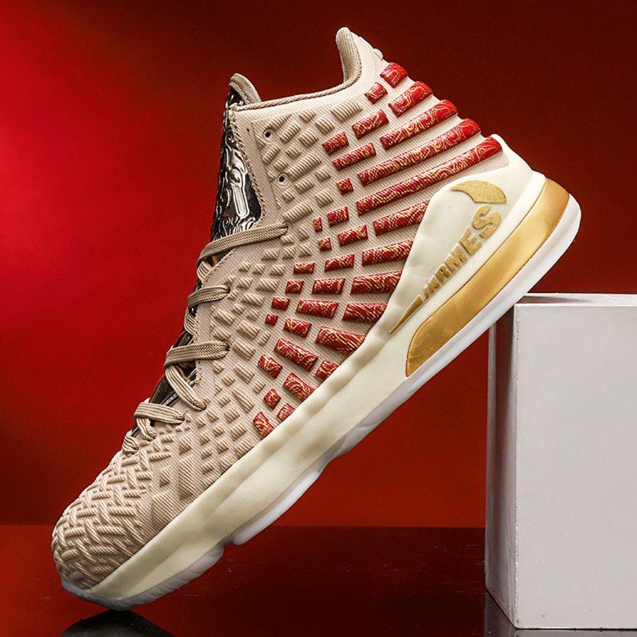 Nesil James 17 Büyük Boy Çift Basketbol Sporları All Star Limited 16 Ayakkabı 12 Askerler Elçiler R1TA