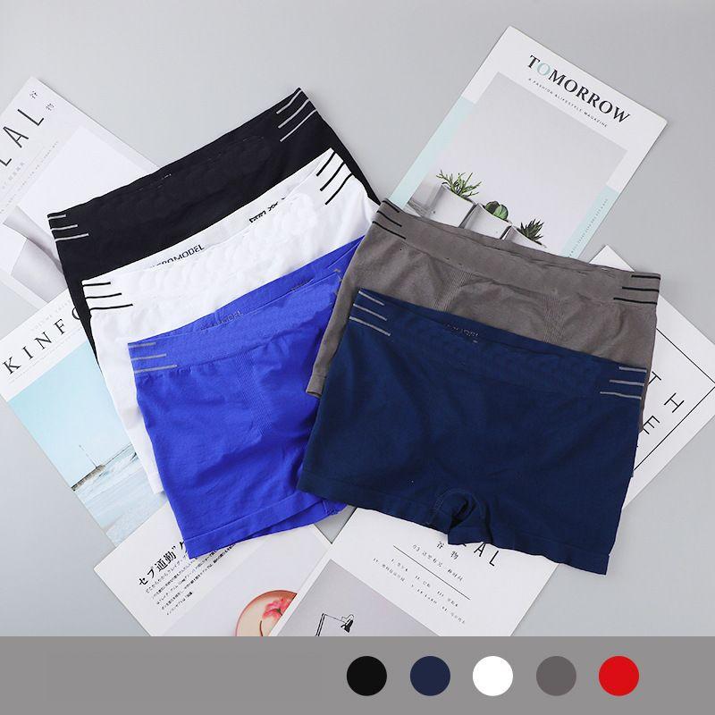 Sous-plans d'homme Munafi Boxers Haute Elastic English Lettre Fin Mince Shorts Moyenne Taille Sac indépendant